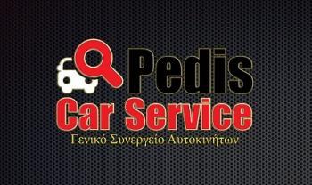 ΣΥΝΕΡΓΕΙΟ ΑΥΤΟΚΙΝΗΤΩΝ ΛΥΚΟΒΡΥΣΗ - ΥΓΡΑΕΡΙΟΚΙΝΗΣΗ ΛΥΚΟΒΡΥΣΗ - ΕΛΑΣΤΙΚΑ ΑΥΤΟΚΙΝΗΤΩΝ -PEDIS CAR SERVICE