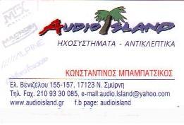 ΗΧΟΣΥΣΤΗΜΑΤΑ ΑΝΤΙΚΛΕΠΤΙΚΑ ΝΕΑ ΣΜΥΡΝΗ AUTO ISLAND