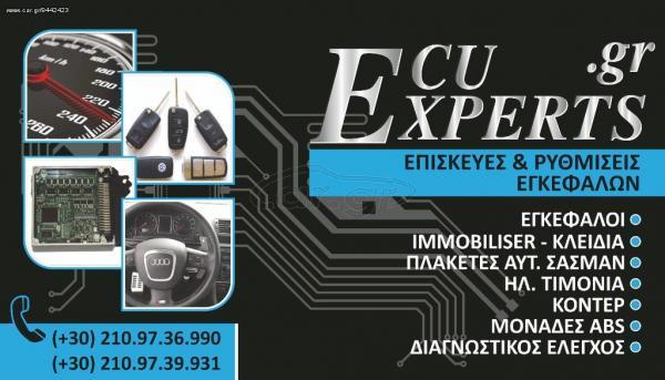ECU EXPERTS - ΗΛΕΚΤΡΟΛΟΓΕΙΟ ΑΥΤΟΚΙΝΗΤΩΝ ΑΓΙΟΣ ΔΗΜΗΤΡΙΟΣ - ΕΠΙΣΚΕΥΕΣ ΕΓΚΕΦΑΛΩΝ ΑΥΤΟΚΙΝΗΤΩΝ