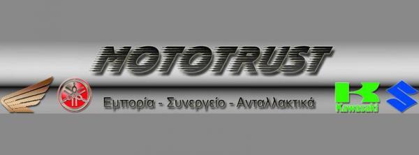 MOTO TRUST - ΣΥΝΕΡΓΕΙΟ ΜΟΤΟΣΥΚΛΕΤΩΝ ΝΕΑ ΙΩΝΙΑ - ΑΝΤΑΛΛΑΚΤΙΚΑ ΜΟΤΟΣΥΚΛΕΤΩΝ - ΕΛΑΣΤΙΚΑ ΜΟΤΟ ΝΕΑ ΙΩΝΙΑ